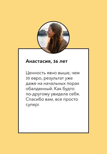 item_4